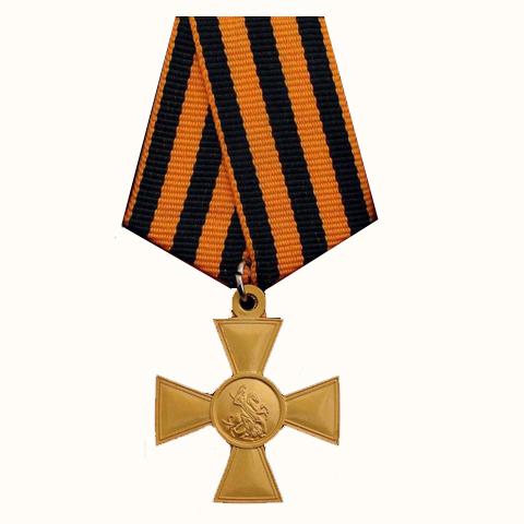 Георгиевский крест 1-ой степени. Копия.