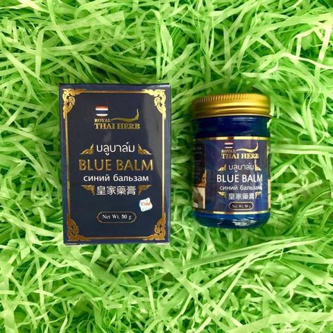 Традиционный тайский Синий бальзам