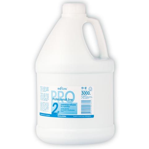 Белита Professional line Бальзам Ревивор-объем на пшенице 3000мл