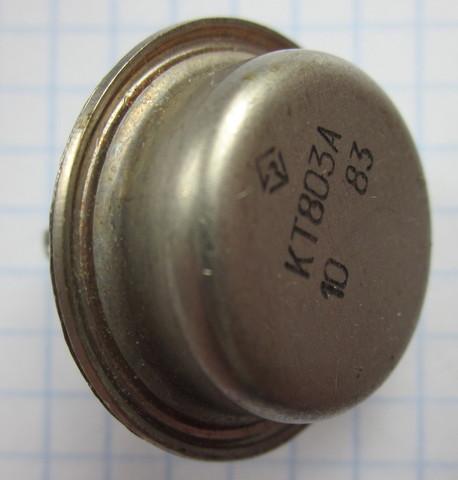 КТ803А