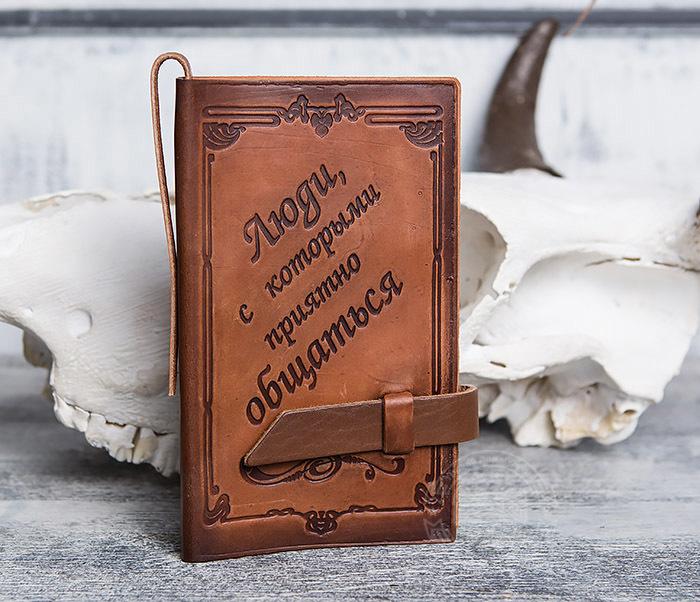 Вместительная кожаная визитница (54 карты) визитница razor лиловый