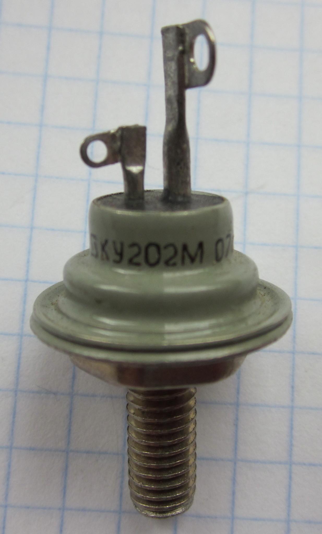 КУ202М