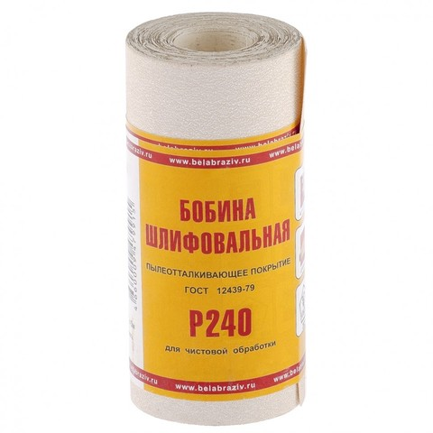 Шкурка на бумажной основе, LP10C, зернистость Р 240, мини-рулон 115 мм х 5 м,