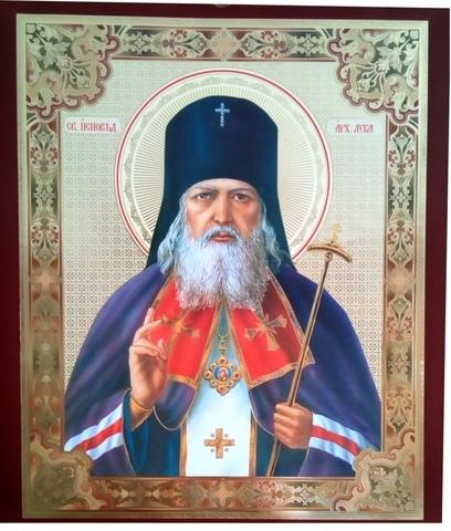 Плакат икона Арх. Лука Войно-Ясенецкий