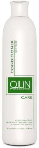 Ollin Care Кондиционер для восстановления структуры волос 250 мл