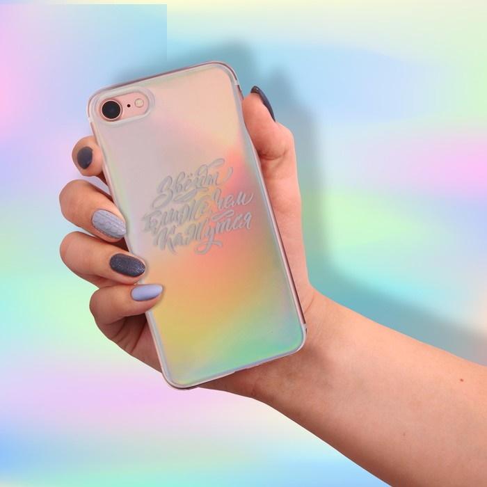 Силиконовый Чехол для телефона iPhone 7 с эффектом «Звёзды ближе, чем кажутся» фото