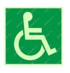 """Фотолюминесцентный знак E03-02 """"Доступность для инвалидов в креслах-колясках"""" (правосторонний)"""