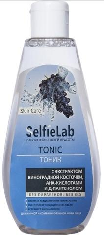 SelfieLab Виноградное очищение Тоник с экстрактом виноградной косточки, АНА-кислотами и Д-пантенолом 200мл
