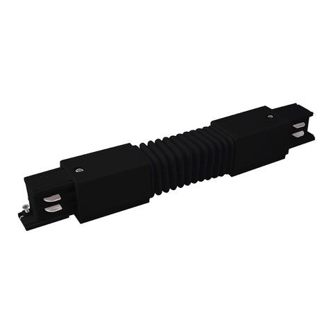 Гибкий коннектор для трехфазного шинопровода черный TRC-1-3-FLEX-BK
