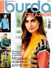 Журнал Burda Creazion