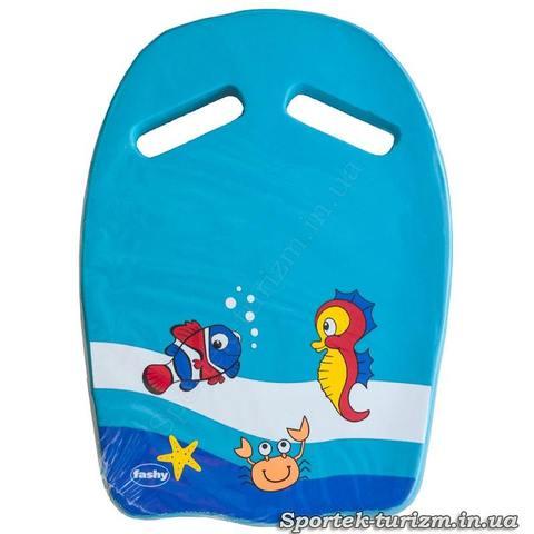 Доска для плавания Fashy 4280 51 синяя (365 х 255 х 30 мм)