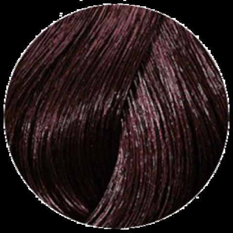 Wella Professional Color Touch Plus 44/05 (Гиацинт) - Тонирующая краска для волос