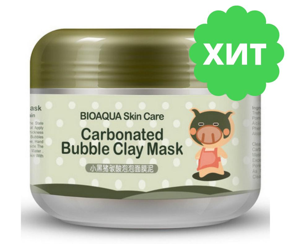 Очищающая пузырьковая маска, 100гр
