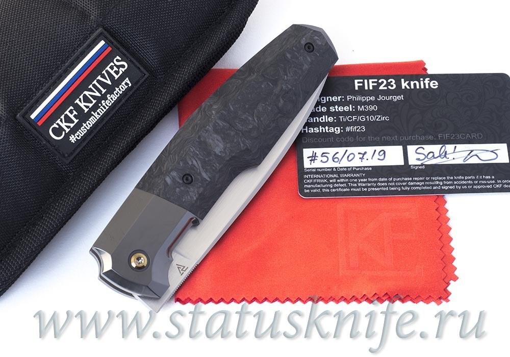 Нож CKF/Philippe Jourget FIF23 Marble (M390, титан+цирконий+ мраморный карбон)
