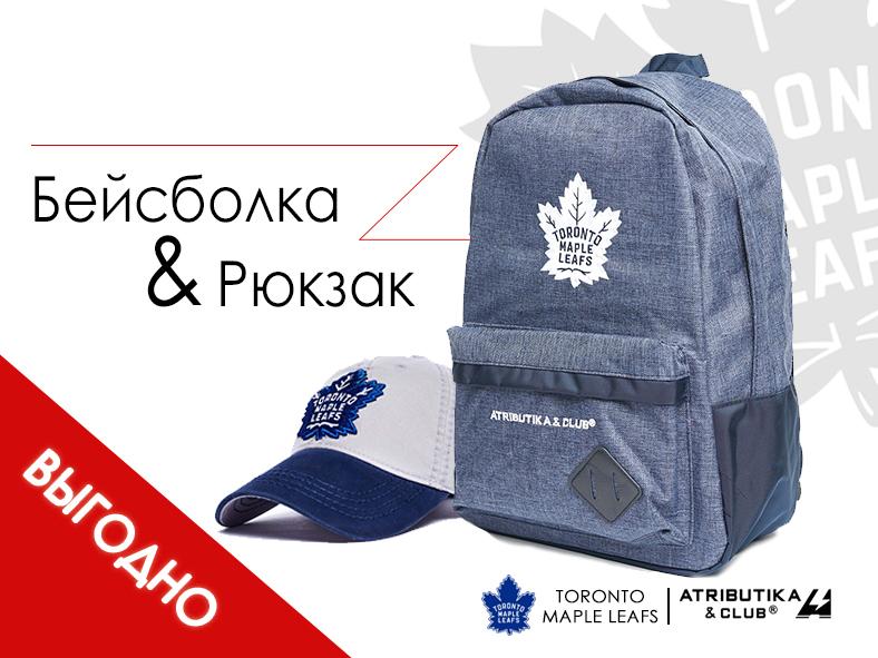 Комплект НХЛ Торонто Мейпл Лифс (бейсболка подростковая и рюкзак)