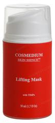 Лифтинговая маска (Cosmedium delicious | Lifting Mask), 50 мл.