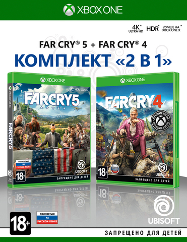 Xbox One Far Cry 4 + Far Cry 5 (русская версия)