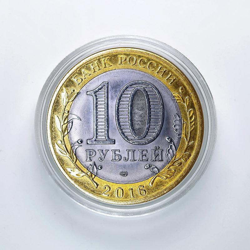 Маргарита. Гравированная монета 10 рублей