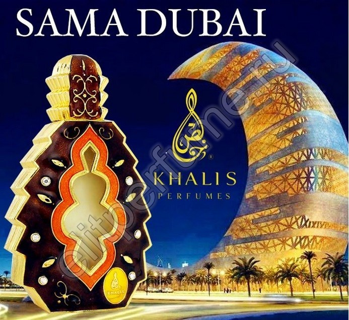 Пробник для Sama Dubai Сама Дубай 1 мл арабские масляные духи от Халис Khalis Perfumes