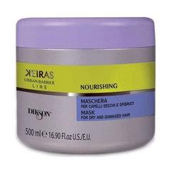 Dikson Keiras  Nourishing Mask For Dry And Damaged Hair - Маска для поврежденных волос