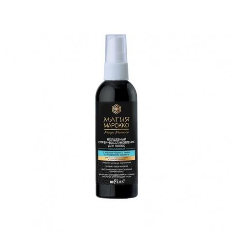 Белита Магия Марокко Волшебный Спрей-востановление для волос несмываемый с маслом чёрного тмина и экстрактом моринги 100мл