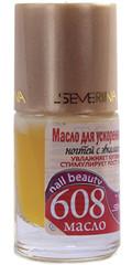 Severina Expert, №608, Масло для ускорения роста ногтей с эвкалиптом, 11,5 мл