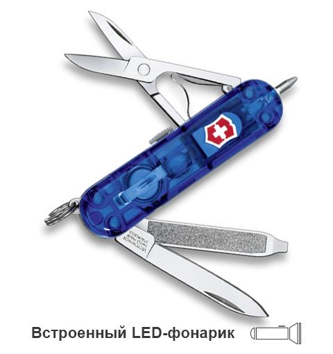Нож-брелок Victorinox Classic Signature Lite, 58 мм, 7 функций, полупрозрачный синий