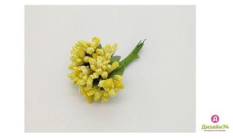 Букетики тычинок, цвет Жёлтый