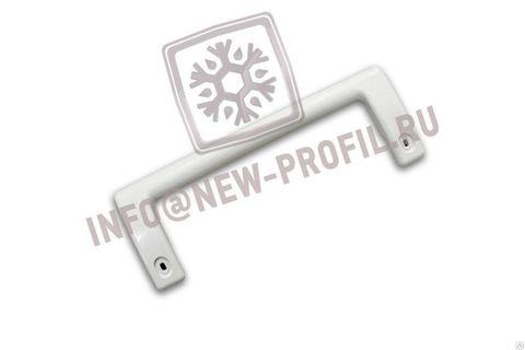Ручка двери холодильника Минск, Атлант (скоба большая) 240 мм