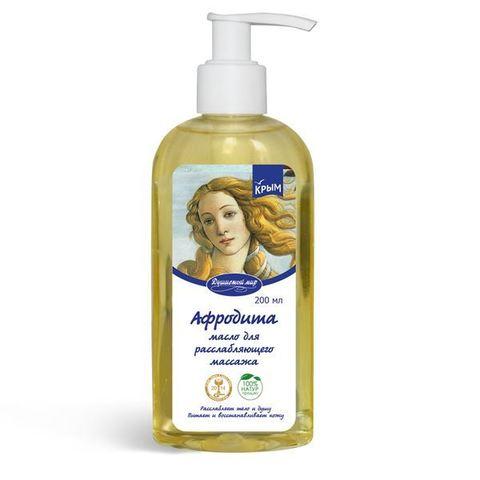 Массажное масло «Афродита»