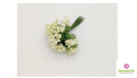 Букетики тычинок, цвет Айвори