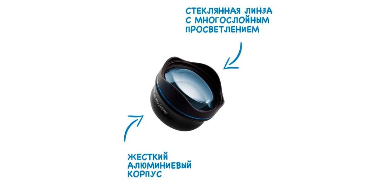 Телеобъектив Pictar Smart Lens Telephoto 60