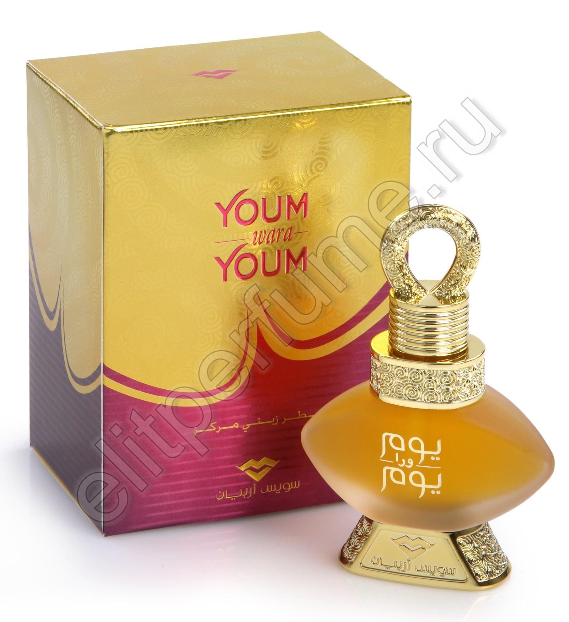 Пробники для арабских духов День За Днем Youm Wara Youm 1 мл арабские масляные духи от Свисс Арабиан Swiss Arabian