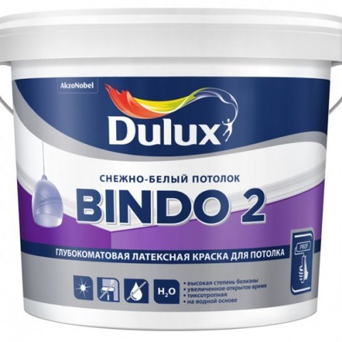 Dulux Bindo 2 (INNETAK) Глубокоматовая краска для потолка.