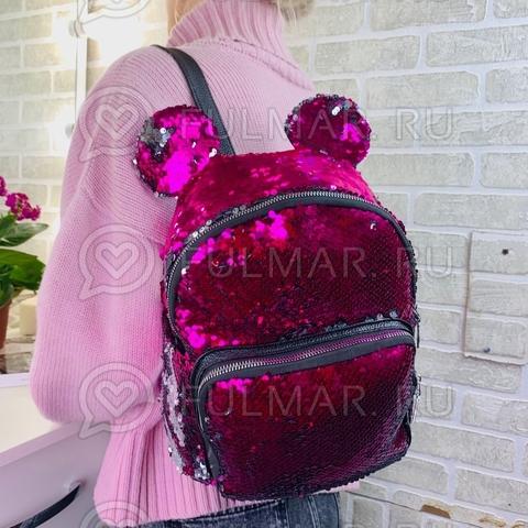 Рюкзак с круглыми ушками «Минни» меняют цвет пайетки Фуксия-Зеркальные