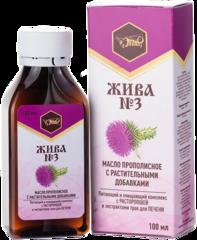 Масло пищевое прополисное с растительными добавками ЖИВА № 3 для печени