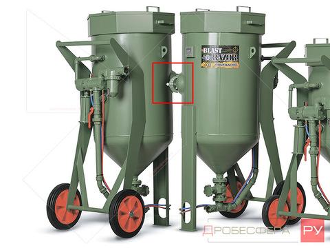 Сервисный узел для пескоструйного аппарата Contracor DBS