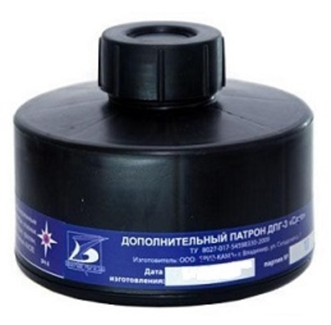 ДПГ-3