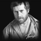 Владимир Высоцкий / Концерты - Черный Бокс (8LP)