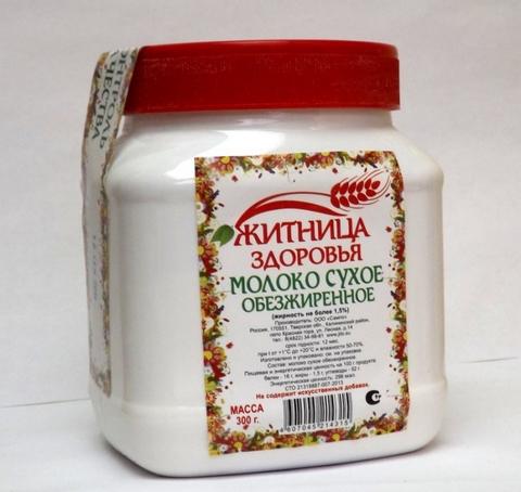 Молоко сухое обезжиренное, 300 гр. (Житница Здоровья)
