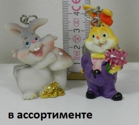 Брелок Кролик 2970 (А)