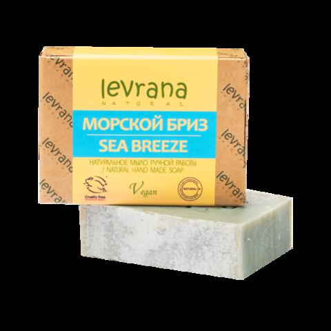 Levrana Натуральное мыло ручной работы Морской бриз, 100гр