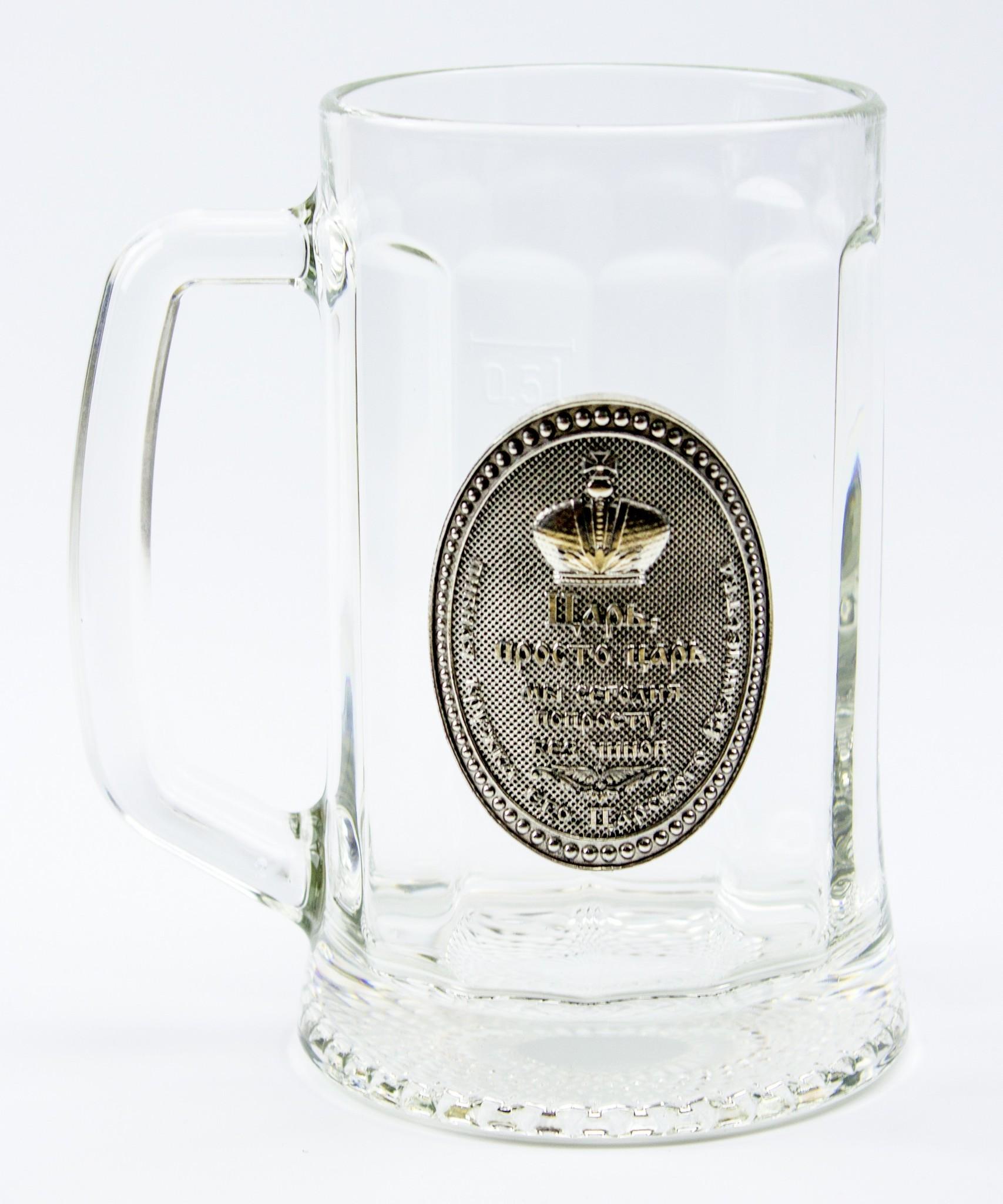 Коллекционная пивная кружка «Его Царского Величества» пивная кружка коллекционная герб с крышкой стекло олово 95 уп 1 12шт 763172