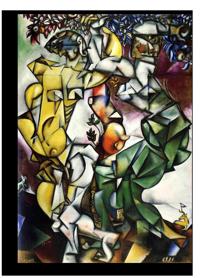 """Марк Шагал Репродукция """"Шагал - Адам и Ева"""" Х77.png"""