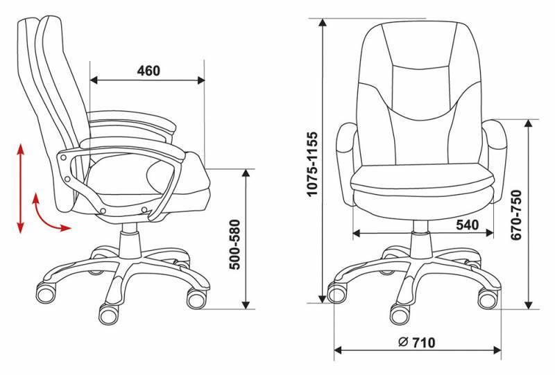 Кресло для руководителя CH-868AXSN