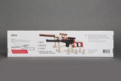 Резинкострел в сборе ARMA ВСС (винторез) с прицелом окрашенный