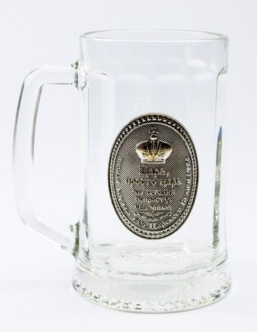 Коллекционная пивная кружка «Царь, просто Царь», 500 мл