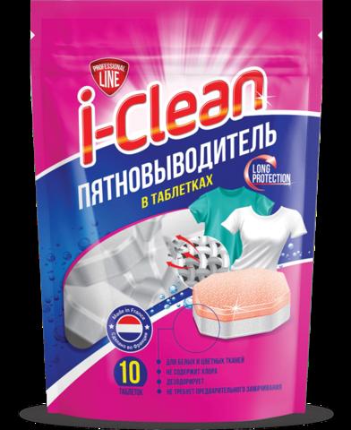 Romax I-Clean Пятновыводитель в таблетках (10 шт в пак.)
