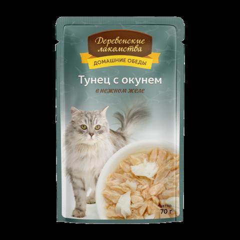 Деревенские лакомства Консервы для кошек с тунцом и окунем в нежном желе (пауч)