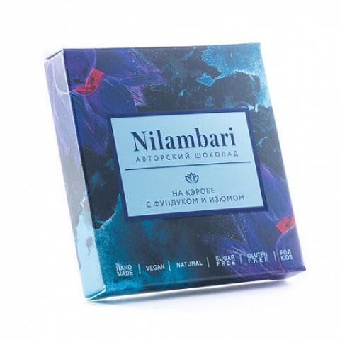 Nilambari шоколад на кэробе с фундуком и изюмом 65 г